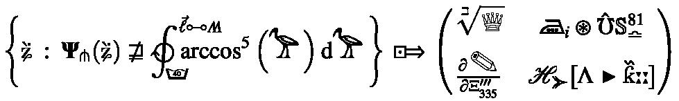 Egyptian mathematics with LaTeX